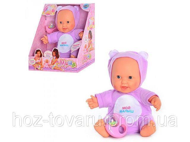 "Детская кукла-пупс ""Дочки-матери"" 5234"