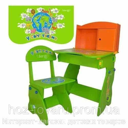 Детская парта растишка Bambi W 075 зеленая, со стульчиком