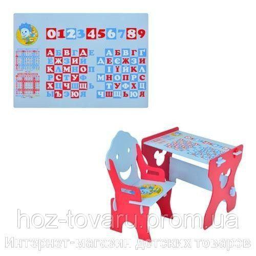 Детская парта Фиксики, Тачки Bambi W015 с таблицей умножения