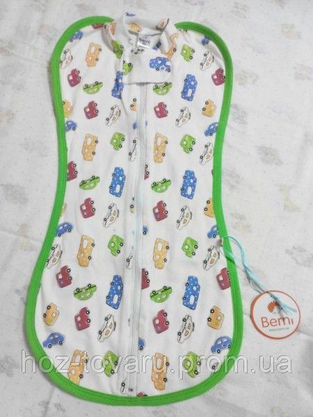 Детская пеленка - кокон на молнии Berni разные цвета