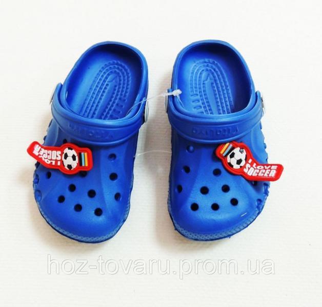 Детские кроксы голубые (размер 20-35)