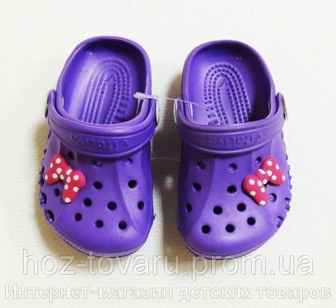 Детские кроксы фиолетовые (размер 20-35)