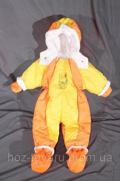 Детский демисезонный комбинезон-трансформер на флисе Оранжевый