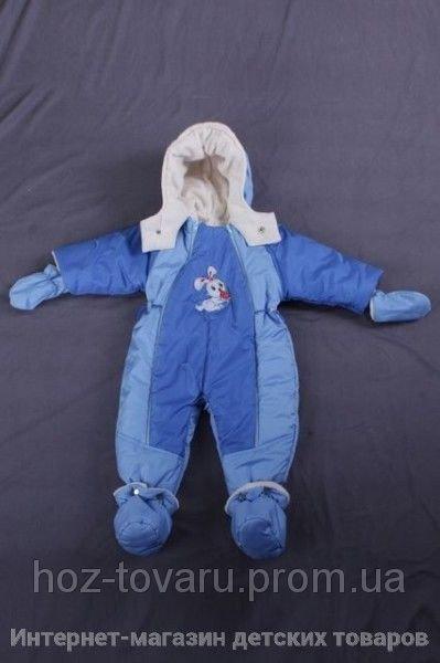 Детский демисезонный комбинезон-трансформер на флисе Синий
