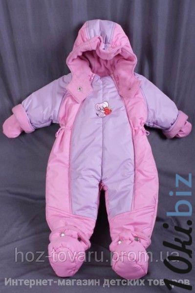 Детский демисезонный комбинезон-трансформер на флисе Фиолетовый Комбинезоны для новорожденных в ТЦ «Шок» (Харьков)