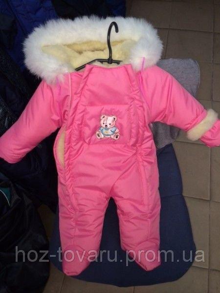 """Детский зимний комбинезон """"Человечек"""" на овчине Розовый"""