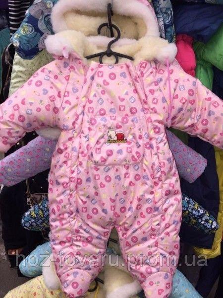 """Детский зимний комбинезон """"Человечек"""" на овчине розовый буквы, сердечки"""