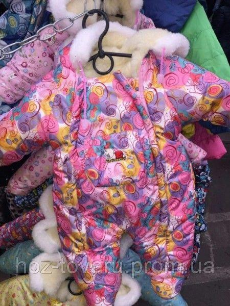 """Детский зимний комбинезон """"Человечек"""" на овчине розовый галактика"""
