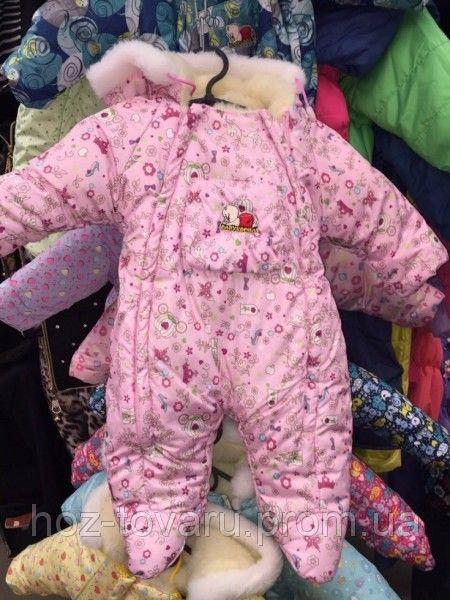 """Детский зимний комбинезон """"Человечек"""" на овчине розовый принцесса"""