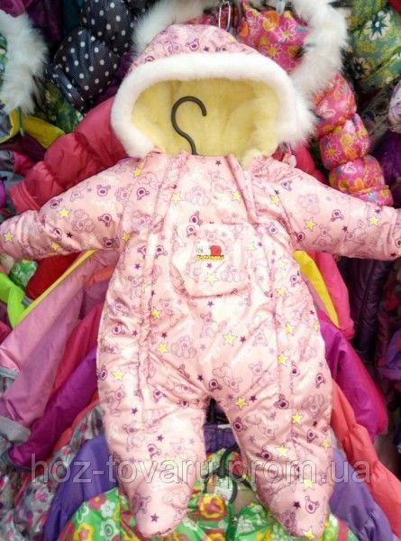 """Детский зимний комбинезон """"Человечек"""" на овчине розовый Мишка Baby"""