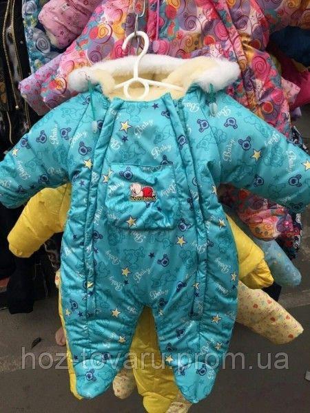 """Детский зимний комбинезон """"Человечек"""" на овчине цветной бирюза мишка Beby"""