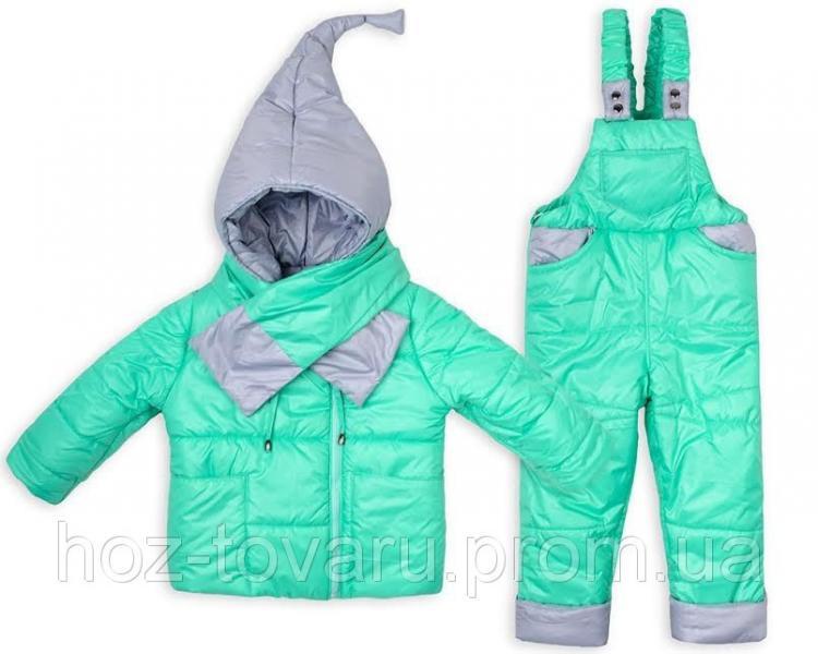 Детский зимний комбинезон Гномик+ шарфик мятный 1-2,2-3,3-4 года