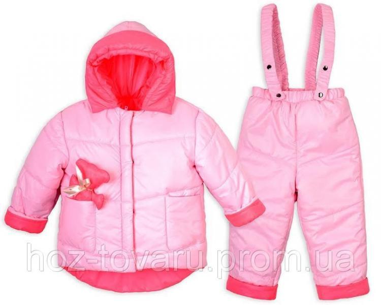 Детский зимний комбинезон Мишутка с игрушкой, 1-2, 2-3, 3-4 года (розовый)