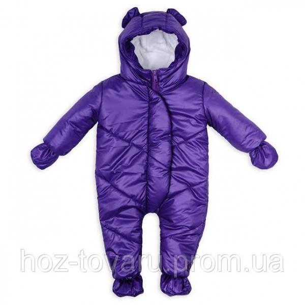 Детский зимний комбинезон Пупсик фиолетовый 0-9 месяцев