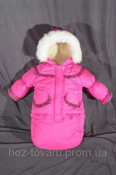 Детский зимний комбинезон Тройка конверт 3 в 1  Розовый