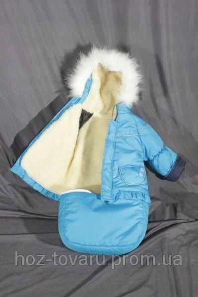 Детский зимний комбинезон Тройка конверт 3 в 1 Голубой