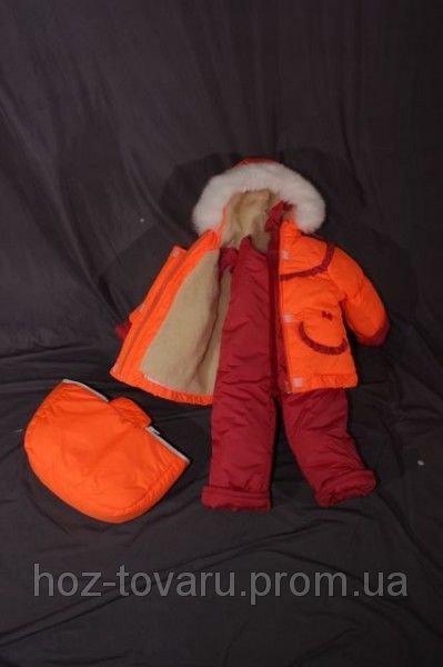 Детский зимний комбинезон Тройка конверт 3 в 1 Оранжевый