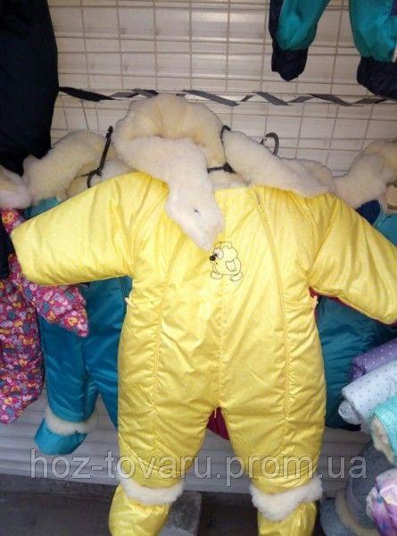 Детский зимний комбинезон-трансформер желтый в горох