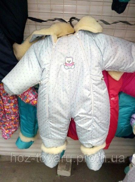 Детский зимний комбинезон-трансформер Голубой в горох