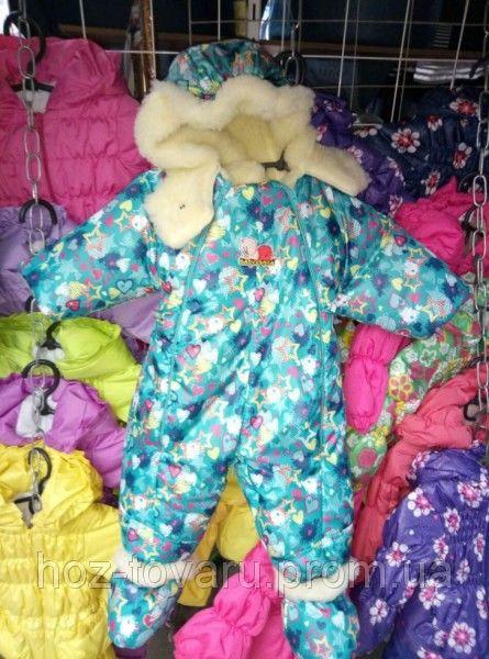Детский зимний комбинезон-трансформер зеленый Звездочки сердечки