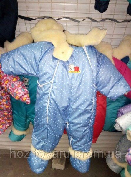 Детский зимний комбинезон-трансформер синий в горох