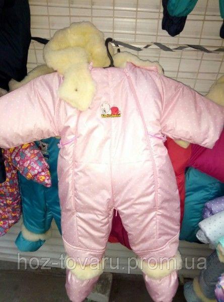 Детский зимний комбинезон-трансформер розовый в горох