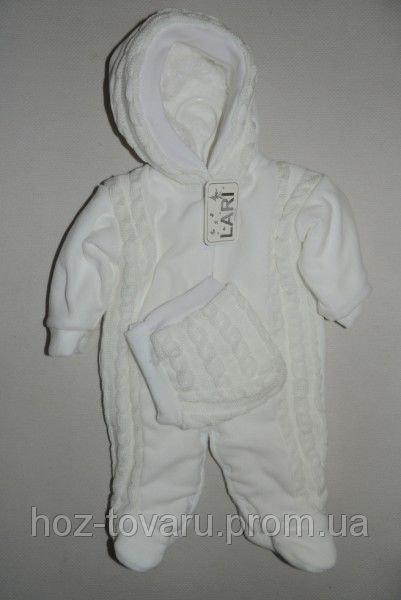 """Детский комбинезон """"довяз"""" для новорожденных, с шапочкой, белый"""