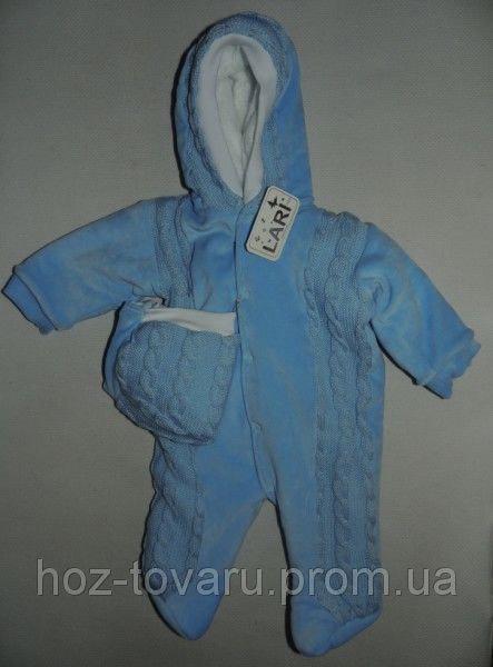 """Детский комбинезон """"довяз"""" для новорожденных, с шапочкой, голубой"""