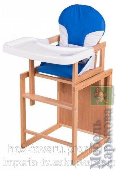 Детский стульчик для кормления трансформер светлое дерево (5 цветов) - Стульчики для кормления  в Харькове
