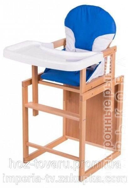 Детский стульчик для кормления трансформер светлое дерево (5 цветов) - Стульчики для кормления  на рынке Барабашова