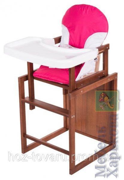 Детский стульчик для кормления трансформер тёмное дерево (5 цвета) - Стульчики для кормления  в Харькове