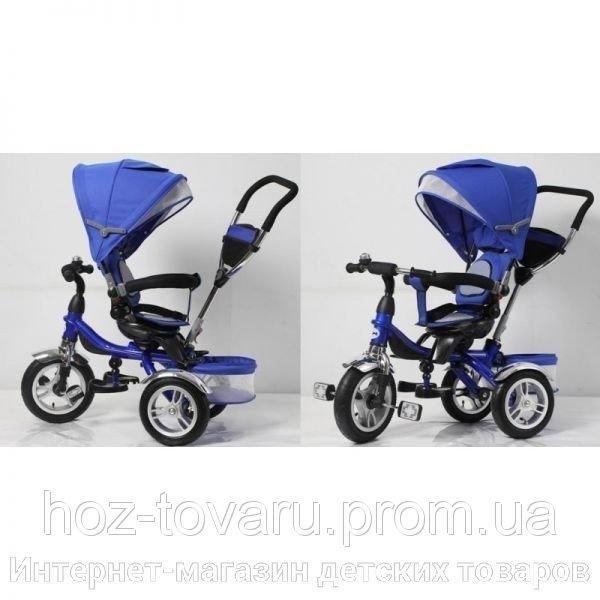 Детский трехколесный велосипед Cobra Trike TR16002 синий, надув колесо, поворот сидение