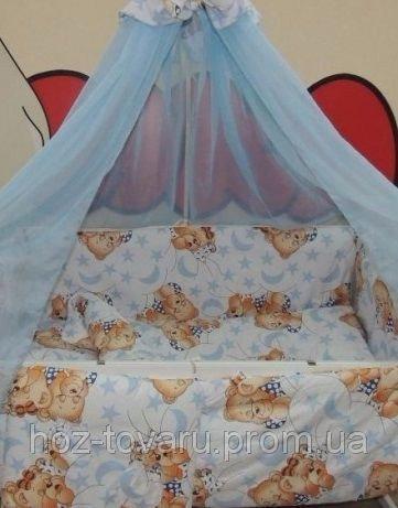 Детское постельное белье в кроватку  бело-голубое Мишки спят Bonna 9 в 1