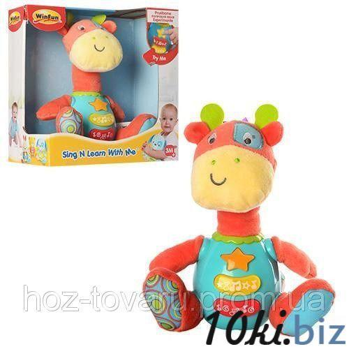 Жираф со звуковыми и музыкальными эффектами WinFun  0688-NL купить в Харькове - Музыкальные игрушки