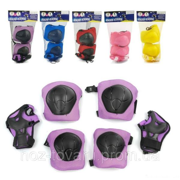 Защита (перчатки, налокотники, наколенники) 466-119