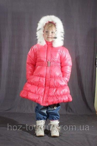 Зимнее пальто для девочки Коралловое