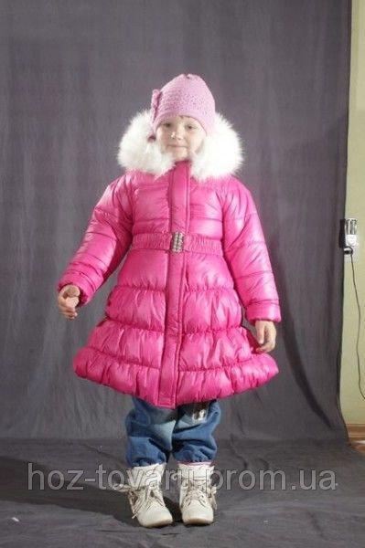 Зимнее пальто для девочки Малиновое