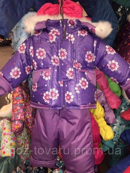 """Зимний комбинезон """"Малыш"""" МЕХ отстегивается Фиолетовые звезды"""