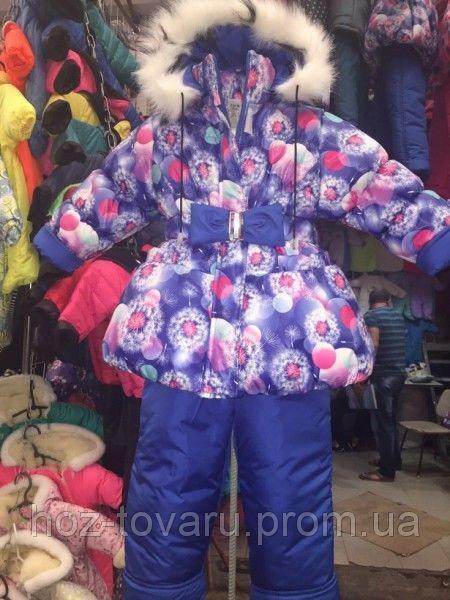 Зимний комбинезон для девочки Колокольчик цветной синий одуванчик