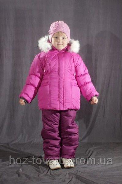 Зимний комбинезон для девочки однотонный Фиолетовый