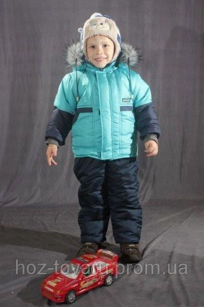 Зимний комплект однотонный на мальчика (Куртка+полукомбинезон) Голубой