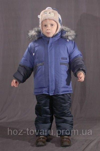 Зимний комплект однотонный на мальчика (Куртка+полукомбинезон) Синий