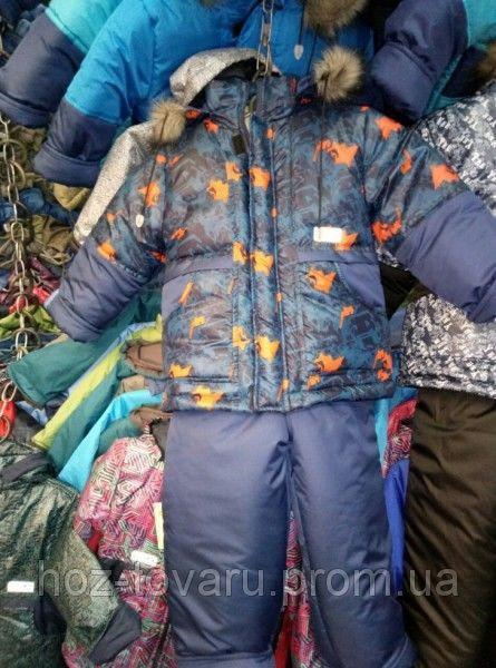 Зимний комплект цветной на мальчика (Курточка+полукомбинезон)  синий Клякса