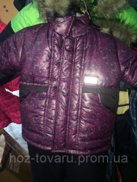 Зимний комплект цветной на мальчика (Курточка+полукомбинезон) Фиолетовый лабиринт