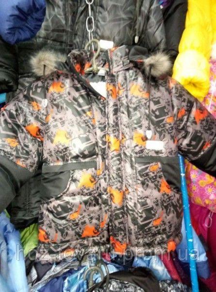 Зимний комплект цветной на мальчика (Курточка+полукомбинезон)  черный Клякса