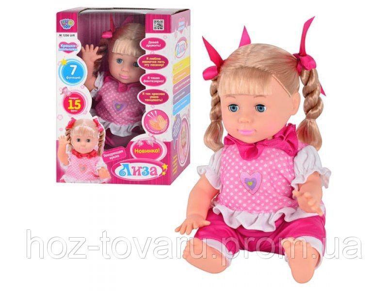 """Интерактивная кукла """"Лиза"""", говорит, читает стихи, поет, M 1256 U/R? HN"""