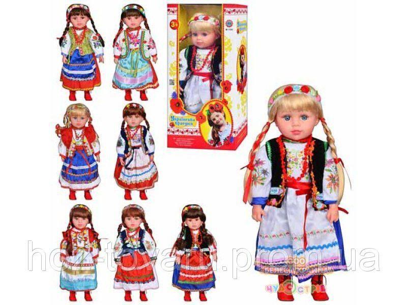 Интерактивная кукла M 1191 «Українська  красуня» муз (укр. песня)