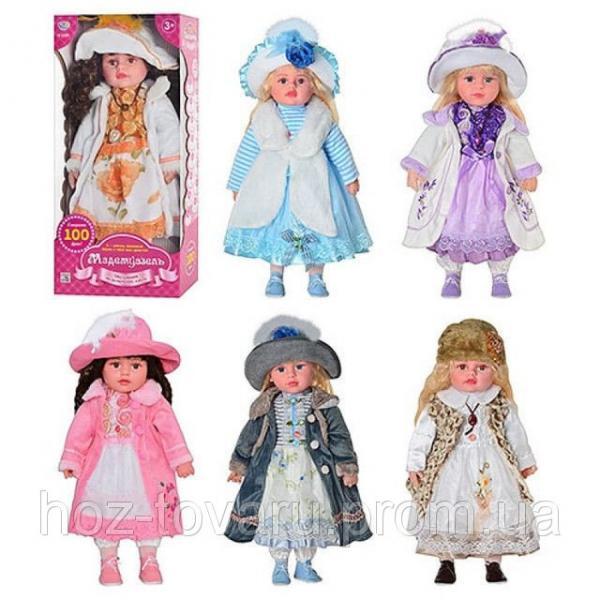 Интерактивная кукла Панночка 1488 говорит по-украински