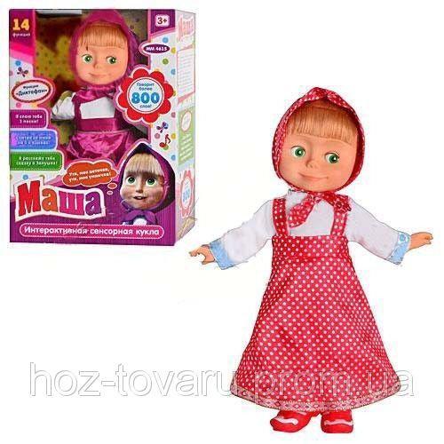 Интерактивная кукла ММ 4615 «Маша и Мишка» (сенсорная) более 800 слов