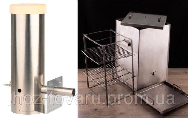 Комплект: Емкость + Дымогенератор Смакуй 1.0 (для дома)